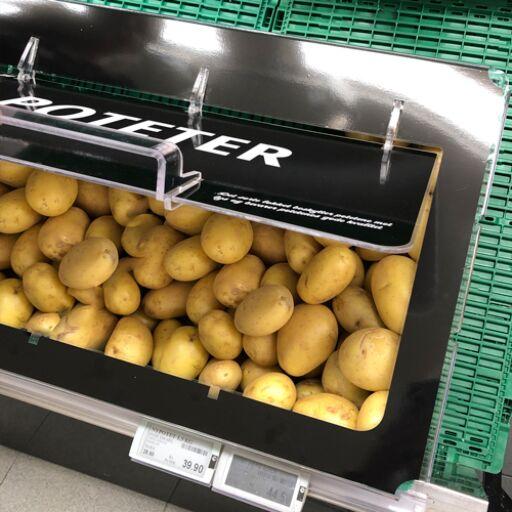 Lokk til poteter - IFCO 60x40cm